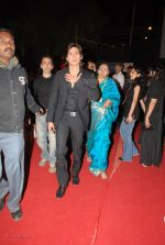 Shahid Kapoor at the MAX Stardust Awards 2008 on 27th Jan 2008 (106).jpg