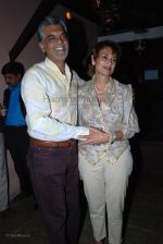 Arjun Khanna_s fashion event launch of 180 degrees in Indigo on Feb 5th 2008 (9).jpg