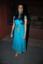 Natasha at Balaji Awards in Aurus on 2nd Feb (35).jpg