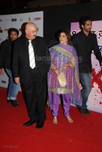 Rakesh Roshan at the Global Indian TV Awards red carpet in Andheri Sports Complex on Feb 1st 2008 (72).jpg
