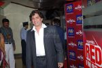 Anand Raj Anand at the premiere of Mithiya at PVT on Feb 7th 2008 (10).jpg