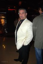 Dilip Tahil at the premiere of Mithiya at PVT on Feb 7th 2008 (7).jpg