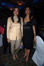 Swiss Watch Ulysse Nardin launch in Taj Hotel on Feb 7th 2008 (27).jpg