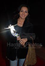 Ami trivedi at Gujarati Film Awards at Andheri Sports Complex on Feb 9th 2008(35).jpg