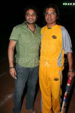 Babul Supriyo, Shaan at the Cricket match for the music industry in the playground of Ritumbara College on Jan 30th 2008 (17).jpg