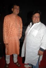 Rajeev mehta and neeraj vora at Gujarati Film Awards at Andheri Sports Complex on Feb 9th 2008(34).jpg