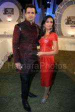Shweta Slave,Rohit Roy at Haywords Mr India World in Hotel Inter Continnental on Feb 9th 2008 (88).jpg