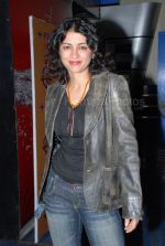 at the Fool_s Gold premiere in Fame, Andheri on Feb 6th 2008  (60).jpg