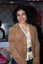 at the Fool_s Gold premiere in Fame, Andheri on Feb 6th 2008  (92).jpg