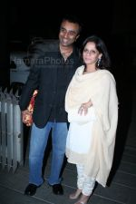 Sanjay Dutt Wedding Bash at Seijo in Bandra (97).JPG