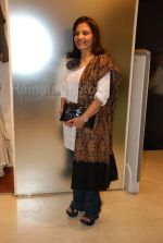 at Narendra Kumar_s collection showing at Aza Men on Feb 12th 2008 (13).JPG