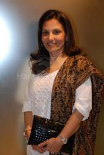 at Narendra Kumar_s collection showing at Aza Men on Feb 12th 2008 (14).JPG