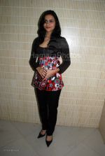 at the launch of  Kamini Khanna_s new website on Beauty with Astrology in Juhu Club on Feb 19th 2008(41).jpg
