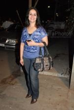 at the launch of  Kamini Khanna_s new website on Beauty with Astrology in Juhu Club on Feb 19th 2008(71).jpg