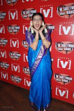 Lola Kutty at India_s first live Bolywood flick launch by Channel V at Joss, kalaghoda on Feb 21st 2008 (2).jpg