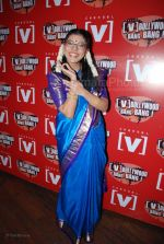Lola Kutty at India_s first live Bolywood flick launch by Channel V at Joss, kalaghoda on Feb 21st 2008 (5).jpg