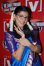 Lola Kutty at India_s first live Bolywood flick launch by Channel V at Joss, kalaghoda on Feb 21st 2008 (6).jpg