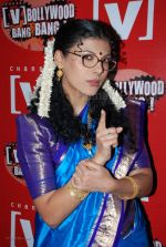 Lola Kutty at India_s first live Bolywood flick launch by Channel V at Joss, kalaghoda on Feb 21st 2008 (7).jpg