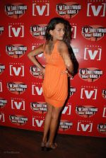 at India_s first live Bolywood flick launch by Channel V at Joss, kalaghoda on Feb 21st 2008 (12).jpg