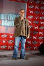 at India_s first live Bolywood flick launch by Channel V at Joss, kalaghoda on Feb 21st 2008 (26).jpg