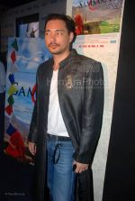 Kelly Dorji at the launch of Pan Nalin_s Samsara DVD in Rock Bottom on Feb 22nd 2008 (51).jpg
