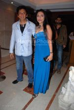 Aarti and Kailash Surendranath at Farah Ali Khan Bash at Blings in Hotel The Leela on 23rd Feb 2008 .jpg