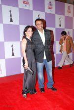 Sanjay Gadhvi with wife at Fair one Filmfare 2007 in Mumbai_s plush Yashraj Studio on the 23rd Feb 2008 (178).jpg
