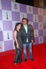 Sanjay Gadhvi with wife at Fair one Filmfare 2007 in Mumbai_s plush Yashraj Studio on the 23rd Feb 2008 (38).jpg
