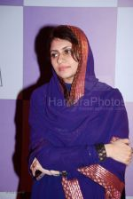at Fair one Filmfare 2007 in Mumbai_s plush Yashraj Studio on the 23rd Feb 2008 (23).jpg