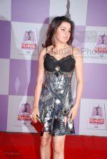 at Fair one Filmfare 2007 in Mumbai_s plush Yashraj Studio on the 23rd Feb 2008 (39).jpg