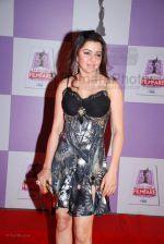 at Fair one Filmfare 2007 in Mumbai_s plush Yashraj Studio on the 23rd Feb 2008 (40).jpg