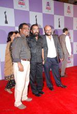 at Fair one Filmfare 2007 in Mumbai_s plush Yashraj Studio on the 23rd Feb 2008 (77).jpg