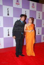 at Fair one Filmfare 2007 in Mumbai_s plush Yashraj Studio on the 23rd Feb 2008 (79).jpg