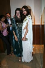 at the opneing of Chamomile by Kanchan and Vineet Dhingra at Khar on Feb 26 th 2008 (20).jpg