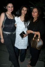 at the opneing of Chamomile by Kanchan and Vineet Dhingra at Khar on Feb 26 th 2008 (37).jpg