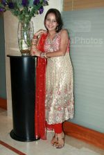 at The All India Achievers_ Conference in The Leela on 27th feb 2008 (7).jpg