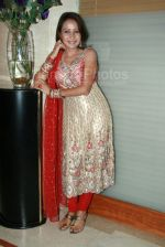 at The All India Achievers_ Conference in The Leela on 27th feb 2008 (9).jpg