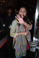 Bhoomika Chawla at the premiere of Death at a funeral in PVR on Feb 28th 2008 (5).jpg