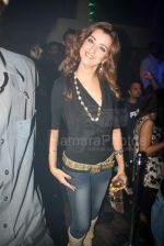 Cute at Paul Van Dyk live for Smirnoff gig in association with Indiatimes at Poison on 25th Feb 2008 (11).jpg