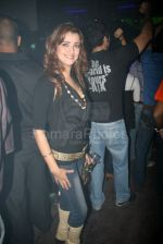 Cute at Paul Van Dyk live for Smirnoff gig in association with Indiatimes at Poison on 25th Feb 2008 (8).jpg