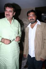Raza Murad,Anurag Kashyap at the Bhram film bash hosted by Nari Hira of Magna in Khar on 2nd March 2008(93).jpg