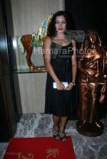 Sheetal Menon at the Bhram film bash hosted by Nari Hira of Magna in Khar on 2nd March 2008(96).jpg