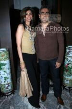 Zeba kohli with husband at the Bhram film bash hosted by Nari Hira of Magna in Khar on 2nd March 2008(102).jpg
