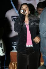 at the Bhram film bash hosted by Nari Hira of Magna in Khar on 2nd March 2008(50).jpg