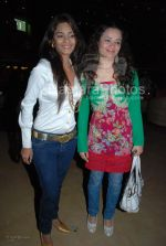 at director Neeraj Pathak_s birthday bash in Sahara Star on March 3rd 2008(58).jpg
