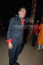 at director Neeraj Pathak_s birthday bash in Sahara Star on March 3rd 2008(82).jpg