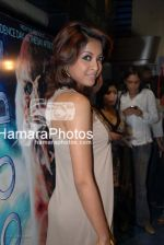 Tanushree Dutta at 10,000 BC premiere in Fame, Andheri on March 5th 2008(87).jpg