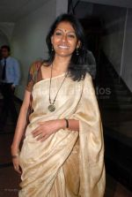 Nandita Das at Yami women achiver_s awards and concert in Shanmukhandand Hall on March 7th 2008 (15).jpg
