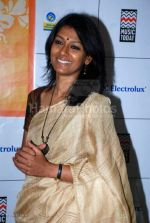 Nandita Das at Yami women achiver_s awards and concert in Shanmukhandand Hall on March 7th 2008 (18).jpg