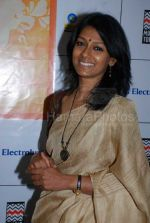Nandita Das at Yami women achiver_s awards and concert in Shanmukhandand Hall on March 7th 2008 (19).jpg